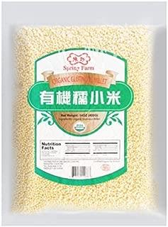 Spring Farm Organic Glutinous Millet 14oz 有机糯小米