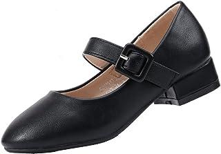 EIGHT KM EKM7010 Mary Jane Fille Chaussures étudiants Talon Bas de Princesse Fille Chaussures pour Mariage, et Formel Part...