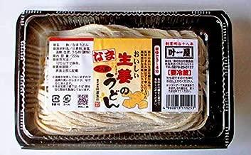 叶屋 おいしい生姜のうどん 220g×1パック