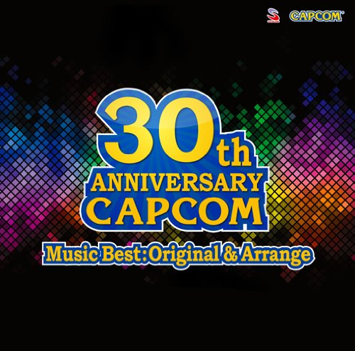 カプコン30周年 ミュージックベスト オリジナル&アレンジ