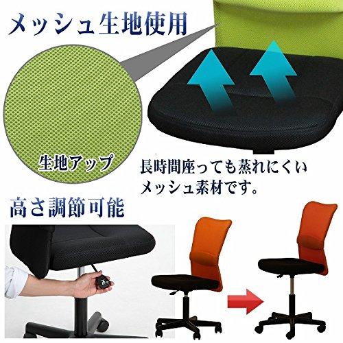 不二貿易オフィスチェアデスクチェアメッシュ腰サポートオレンジハンター50655