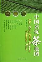 中国名优茶地图 9787807408062 姚国坤 上海文化出版社
