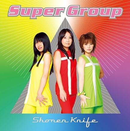 スーパーグループ