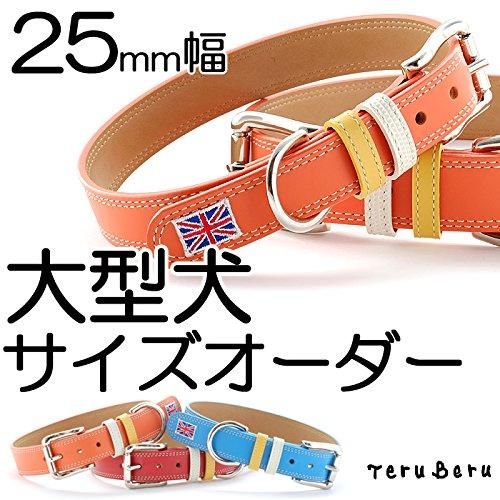 大型犬用首輪大型犬犬首輪犬の首輪革皮おしゃれかわいい25mm幅オレンジ