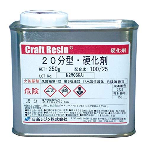 低粘度 エポキシ樹脂 20分型 硬化剤