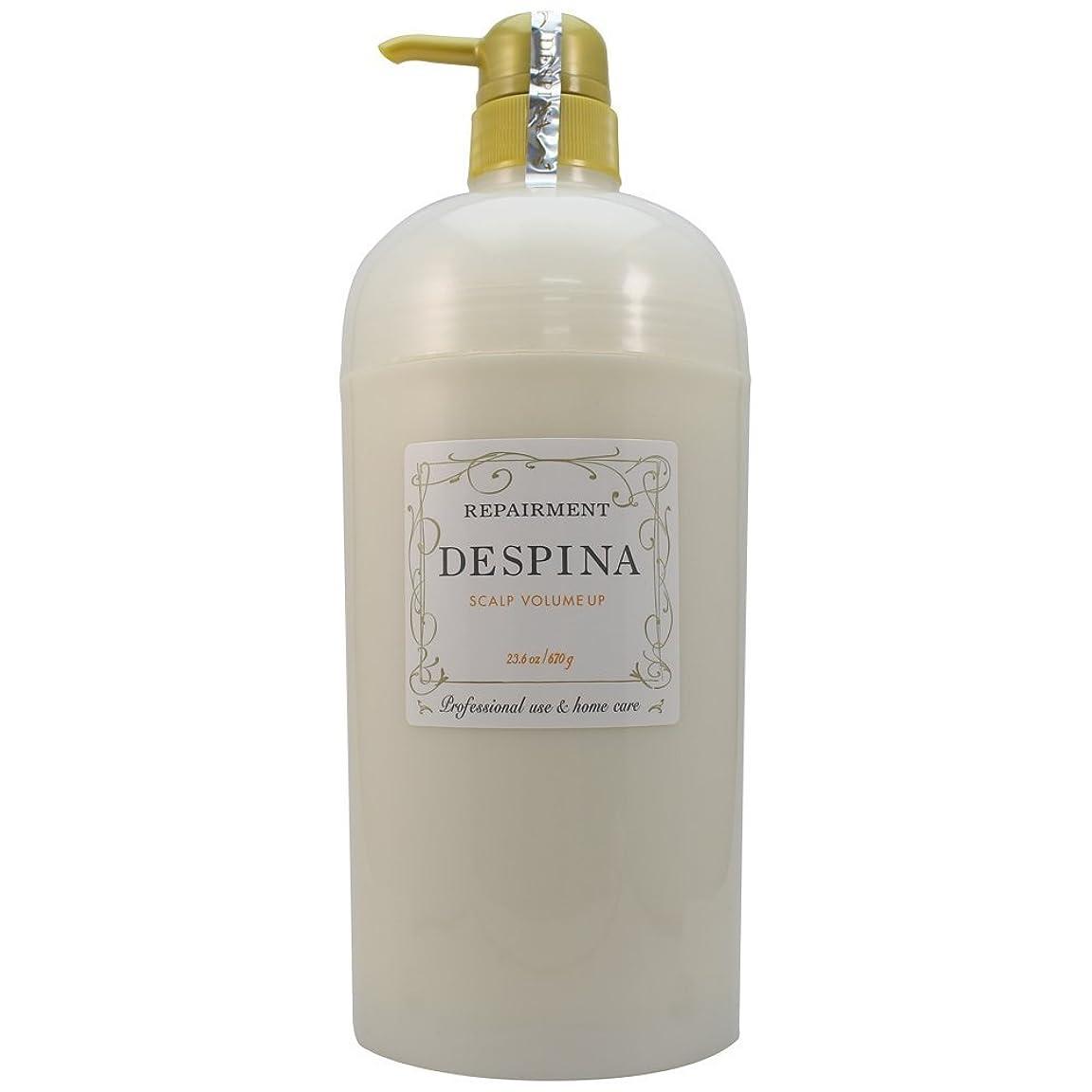 ライナー賞賛する気質中野製薬 デスピナ リペアメント スキャルプ ボリュームアップ 670g