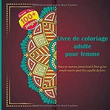 Livre de coloriage adulte pour femme - Nous ne saurons jamais tout le bien qu'un simple sourire peut être capable de faire. (Mandala) (French Edition)