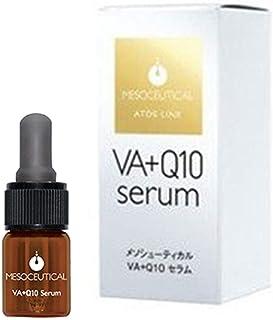 メソシューティカル VA+Q10 セラムライン 美容液 正規品【ビタミンAとコエンザイムQ10配合】(10ml) 美肌 ツヤ ハリ 潤い