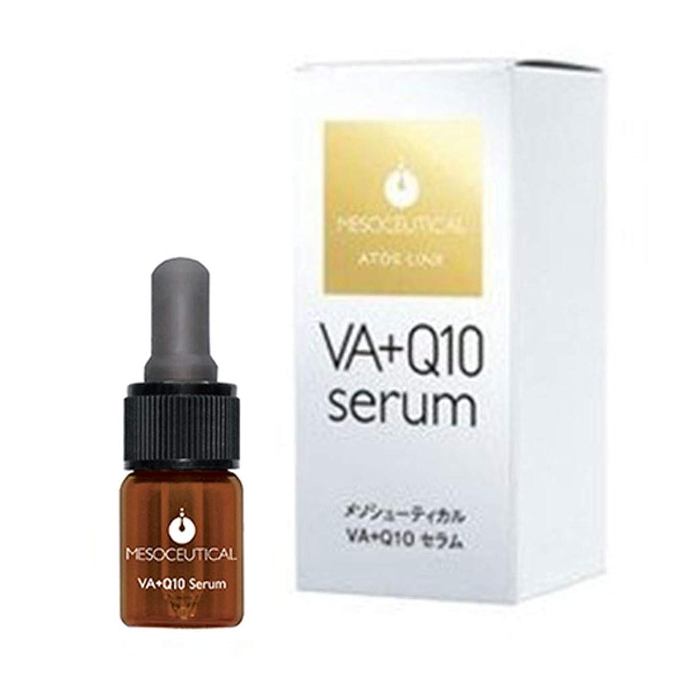 目を覚ます曲げるアナリストメソシューティカル VA+Q10 セラム 美容液1本 (10ml)