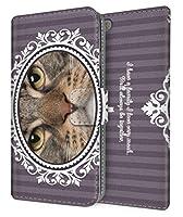 apple iPhone 12 (iPhone12) 用 手帳型 ケース NYAGO ボタニカルリース 猫 ペロペロだにゃ ピクシーボブ B 2670-77 スマホケース カバー 薄型 軽量 ストラップホール