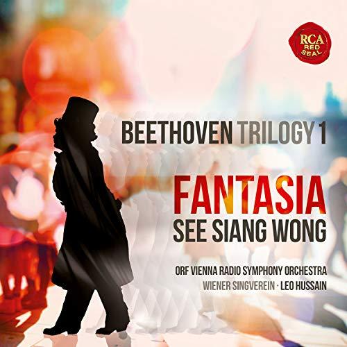 [画像:Fantasia: Beethoven Trilogy 1]