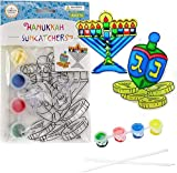 Hanukkah Sun Catcher - Stained Glass Look - Paint Your on Menorah and Dreidel - Fun and Educational (6 Pack)