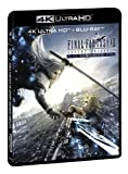 Final Fantasy VII - Advent Children 4K (Bd 4K + Bd Hd)