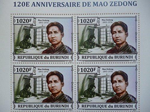 ブルンジ『毛沢東生誕120周年』4枚シート 2013A