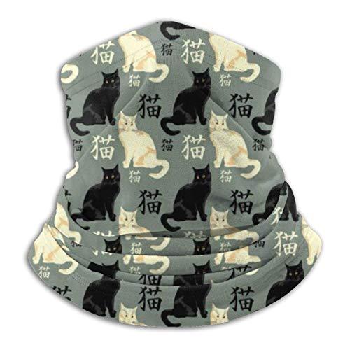 Yuanmeiju Banda para el sudor, Gatos, caracteres japoneses que significan bufanda para el cuello, pasamontañas livianos para motociclismo deportivo, esquí, 26x30 cm