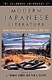 The Columbia Anthology of Modern Japanese Literature (Modern Asian Literature Series) (English Edition)