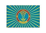 U24 Aufnäher Astana Fahne Flagge Aufbügler Patch 9 x 6 cm