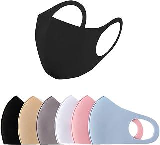 BYT フィット感マスク10枚入り 耳が痛くなりにくい 呼吸しやすい 伸縮性抜群 洗えるマスク(ブラック10枚入り)