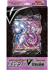 ポケモンカードゲーム ソード&シールド スペシャルカードセット ミュウツーV-UNION