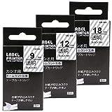 Airmall カシオ ネームランド テープ 透明 9mm 12mm 18mm casio nameland テープ XR-9X XR-12X XR-18X 互換品 各1個 3本セット
