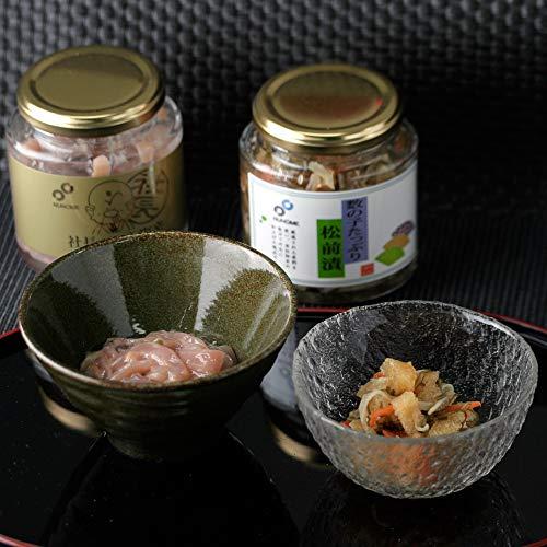 函館 布目の珍味セット 北の味わい 社長のいか塩辛 極 200g & 数の子たっぷり松前漬け 180g