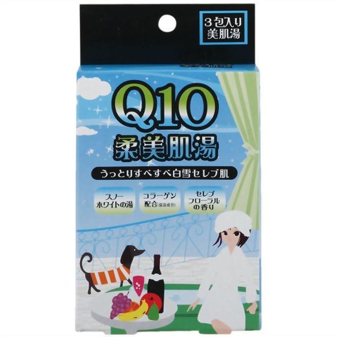 紀陽除虫菊 Q10 柔美肌湯 (セレブフローラルの香り)【まとめ買い10個セット】 N-8372