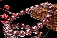 【 福縁閣 】【1点物】AAAA赤く輝く奇跡! レッドスーパーセブン 8mm ブレスレット_H9845 天然石 パワーストーン ビーズ