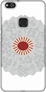 AMZER Slim Fit Handcrafted Designer Printed Snap On Hard Shell Case Back Cover for Huawei P10 Lite - Hand Fan- Japan Flag ...