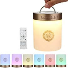 Quran Touch Lamp Portable Speaker, Smart Touch LED Color Changing Lamp, Portable, Multi Functional, Suitable for Dinner, Hiking, Gym,Camping Outdoor