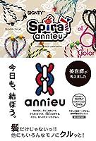 Spiral annieu スパイラルアンニュ オリジナルBOXセット (全6色×6個 計36個全色セット)