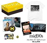 mid90s ミッドナインティーズ コレクターズ・エディション [Blu-ray]