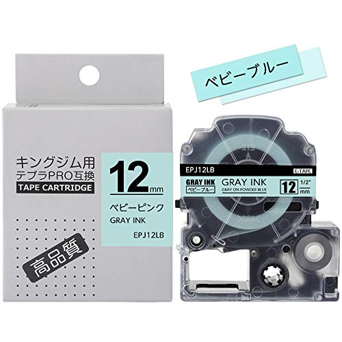 テプラ PRO用テープカートリッジ マスキングテープ「mt」ラベル ベビーブルー SPJ12LB [グレー文字 12mm×5m]