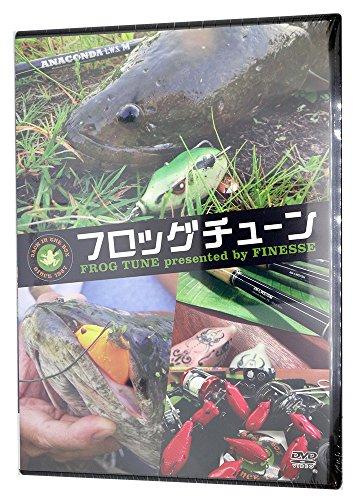 Finesse(フィネス) 雷魚フロッグチューン DVD.