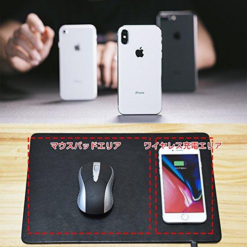 スマホ置くだけ充電「スマート充電マウスパッド」WRCHMSPDQi充電Qi対応スマートフォン充電タブレット充電おしゃれマウスパッドケーブルレス