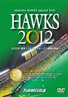 HAWKS 2012 [DVD]
