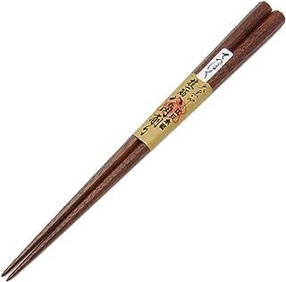 大黒屋江戸木箸 技一筋 鉄木八角削り (やや太身) ◆1膳 中サイズ:21.5cm