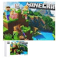マインクラフトa 大人または子供のための500個の木製ジグソーパズル