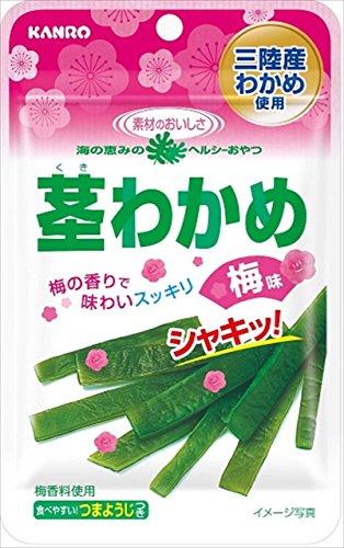 カンロ 茎わかめ 梅味 6袋