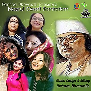 Nazrul Geeti Sankalan