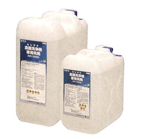 ホシザキ(HOSHIZAKI) 食器洗浄機専用洗剤 W200×D350×H480(mm) JWS-20DHG