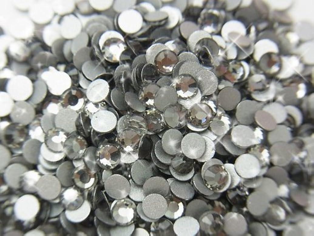 投資フォージ経験的最高級ブランドストーン ジュエリア (JEWELLIA) ブラックダイヤモンド SS16 40粒●YOU●