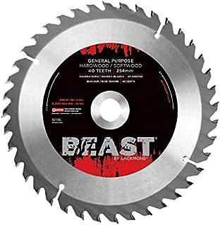Lackmond Beast General Purpose Saw Blades - 7.25