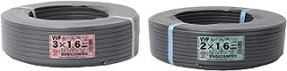 富士電線工業 低圧配電用ケーブル(VV-F) VVF 3C×1.6mm(灰)100m & 低圧配電用ケーブル(VV-F) 2C×1.6mm(灰)100m【セット買い】