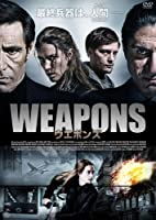 WEAPONS [DVD]