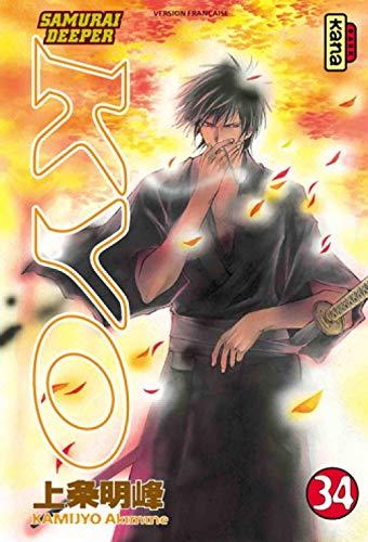 Samouraï Deeper Kyo, tome 34