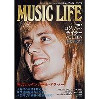 QUEEN クイーン (結成50周年記念) - MUSIC LIFE 特集 ロジャー・テイラー/QUEEN[EXTRA] / 雑誌・書籍