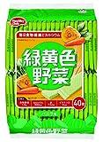 ハマダコンフェクト 緑黄色野菜ウエハース 40枚入り