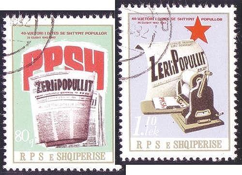 Goldhahn Albanien Nr. 2135-2136 gestempelt 40 Jahre Parteiorgan 1982  Briefmarken für Sammler