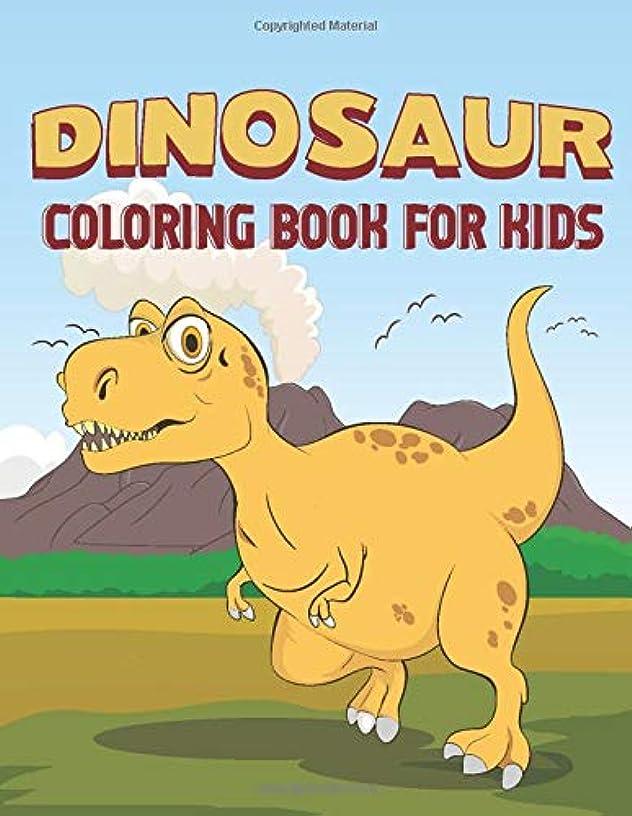 マイル道徳の手術Dinosaur Coloring Book For Kids: Dino Coloring Workbook 30+ dinosaurs with backgrounds to color (Volume 1)