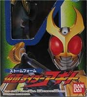 31ライダーヒーローシリーズ 仮面ライダーアギト ストームフォーム